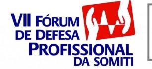 VII Fórum de Defesa Profissional